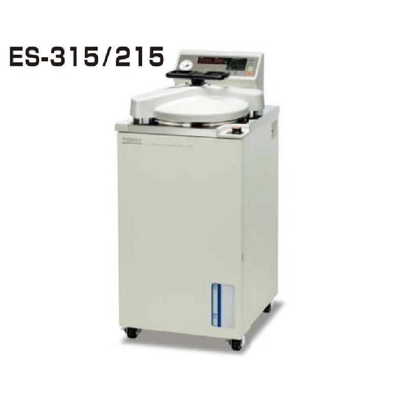 ES Series
