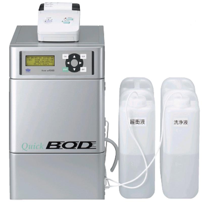QK-BOD 1000