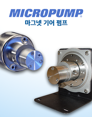roll-micropump1