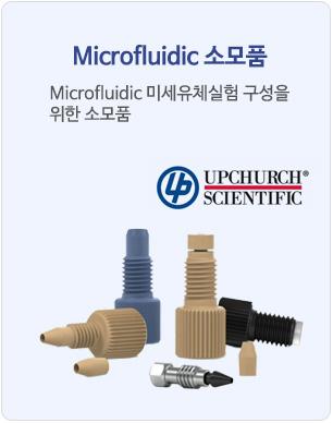 180502_micro5