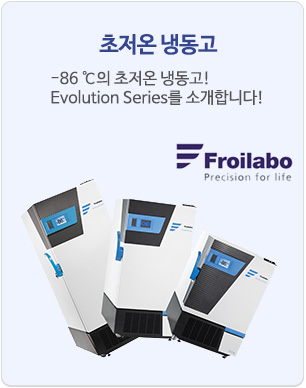 1809-rolling_froilabo.